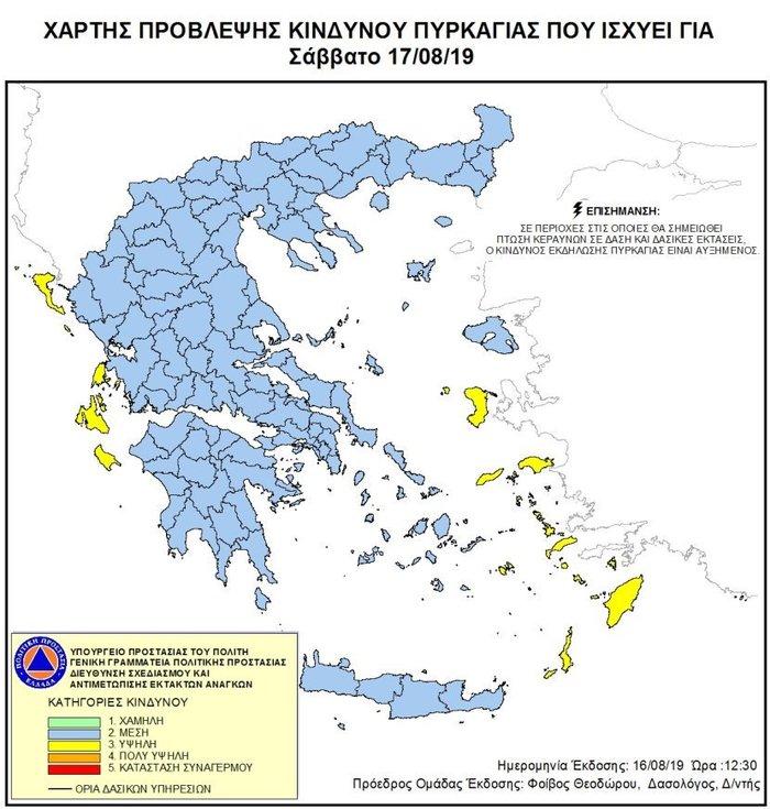 Χάρτης επικινδυνότητας πυρκαγιάς-Ποιες περιοχές απειλούνται