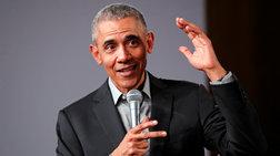Αυτά τα βιβλία προτείνει να διαβάσετε ο Μπαράκ Ομπάμα