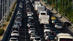 Με δυσκολία η κυκλοφορία στην Αθηνών-Κορίνθου λόγω ατυχήματος
