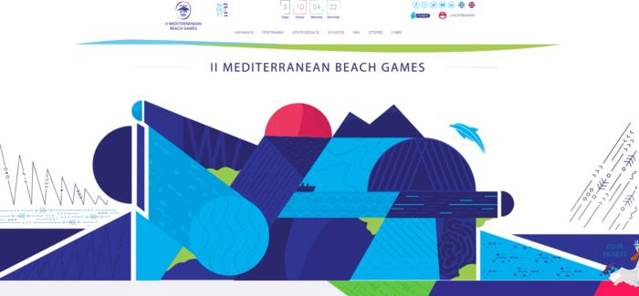 Ο ΟΠΑΠ Χρυσός Χορηγός των Μεσογειακών Παράκτιων Αγώνων