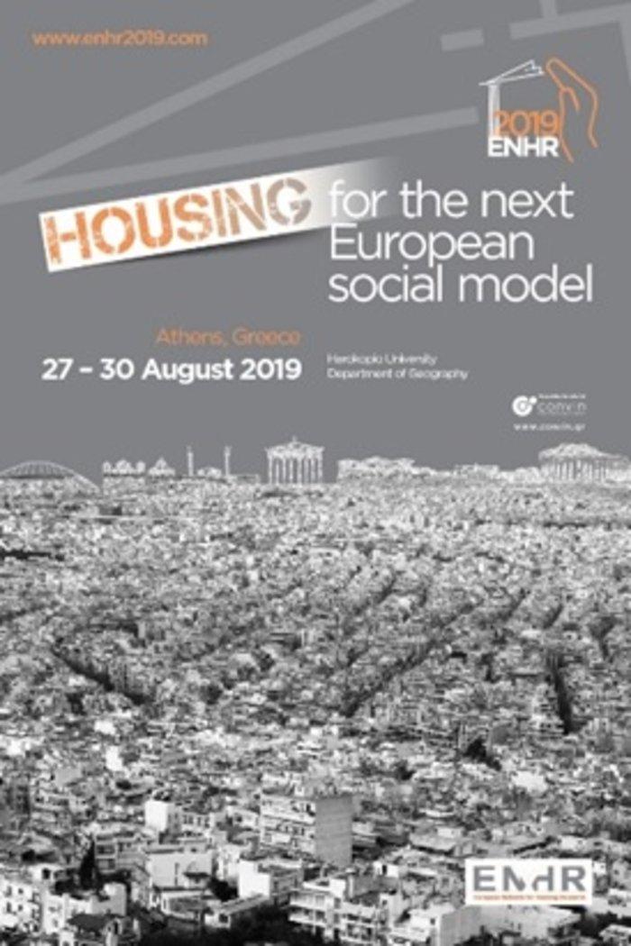 ENHR 2019:Η Κατοικία στο Νέο Ευρωπαϊκό Κοινωνικό Μοντέλο