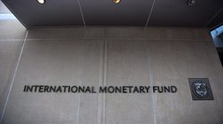 Στην Αργεντινή θα βρεθεί το ΔΝΤ σε σύντομο χρονικό διάστημα