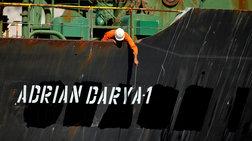 spiegel-problima-gia-tin-athina-to-iraniko-tanker