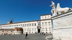 italia-5-oroi-apo-to-dimokratiko-komma-gia-kubernitiki-sunergasia