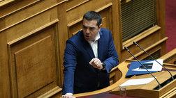 """Τσίπρας: """"Επιχειρούν να γκρεμίσουν όσα με πολύ κόπο χτίσαμε"""""""