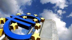 Η ΕΚΤ προτείνει πακέτο μέτρων στήριξης της οικονομίας της ΕΕ