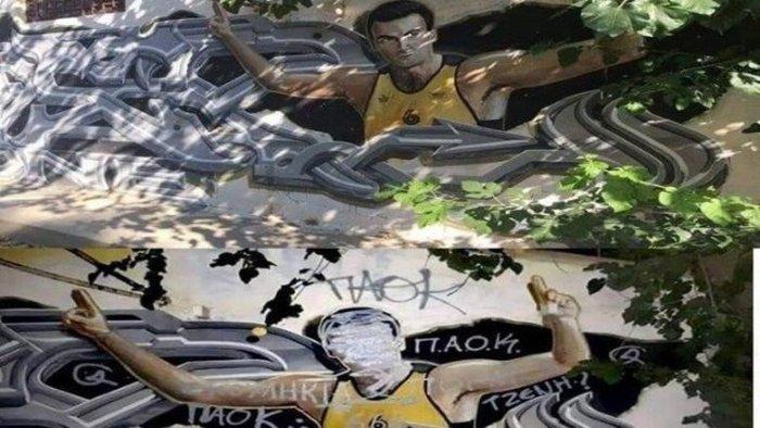 Νέο γκράφιτι του Γκάλη - Με τη φανέλα της Εθνικής