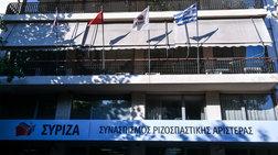 suriza-proetoimazetai-to-edafos-gia-ksepoulima-tis-dei