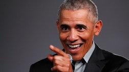 Η Ριάνα πρώτη στις προτιμήσεις του Μπαράκ και της Μισέλ Ομπάμα