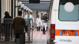 Αλεξανδρούπολη: Πειθαρχική καταδίκη πανεπιστημιακού γιατρού για χρηματισμό