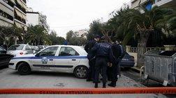 Στην εισαγγελία Αθηνών οι δηλώσεις συνδικαλιστή της ΕΛΑΣ