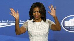 Πρώτες Κυρίες: Ποια ηθοποιός θα υποδυθεί τη Μισέλ Ομπάμα
