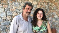 Πέρασε στην Ιατρική Αθηνών η κόρη του Παύλου Πολάκη [Εικόνα]