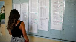 Οι βάσεις σε αριθμούς: Οι δημοφιλείς σχολές, πέρασαν 8 στους 10