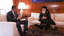 Οι σχέσεις Εκκλησίας-Κράτους στη συνάντηση Ιερώνυμου - Κυρ. Μητσοτάκη