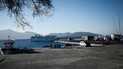 Κουφονήσια: Ο μικροσκοπικός παράδεισος του Αιγαίου Up'ο ψηλά