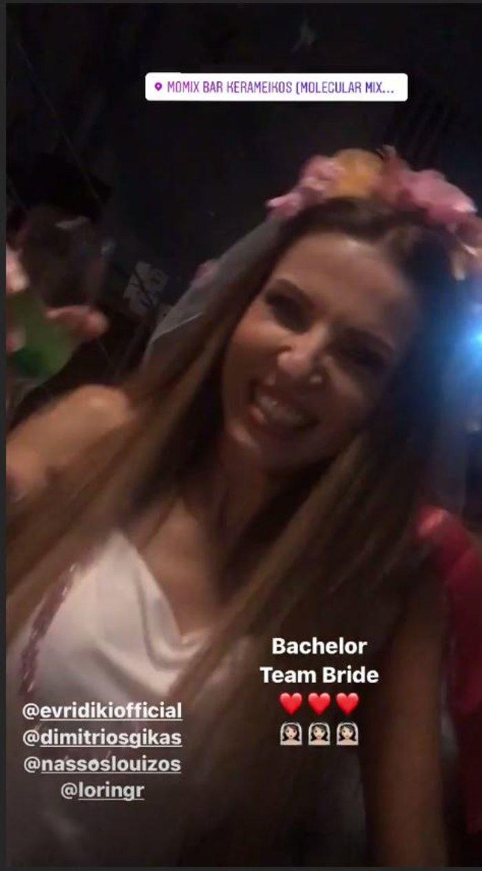 Ευριδίκη: Το... ασυνήθιστο bachelorette της μέλλουσας νύφης - Ποιους κάλεσε