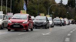 Τι αλλάζει στα διπλώματα οδήγησης με το νέο νομοσχέδιο