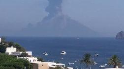 Εκρηξη του ηφαιστείου Στρόμπολι στην Ιταλία