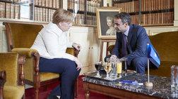 Θετικά σχόλια του γερμανικού Τύπου για την επίσκεψη Μητσοτάκη