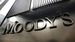 Μoody's: Η άρση των capital controls θετική για τις τράπεζες