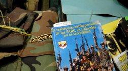 Κολομβία: Ένοπλο αγώνα εξήγγειλε ο δεύτερος στην ιεραρχία των FARC