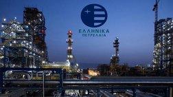 ΕΛΠΕ:  Υψηλή κερδοφορία, βελτίωση ισολογισμού και χρηματοοικονομικής θέσης