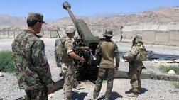Οι ΗΠΑ θα διατηρήσουν 8.600 στρατεύματα στο Αφγανιστάν