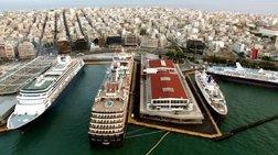 Έργα 800 εκατ. ευρώ με το νέο master plan του ΟΛΠ για το λιμάνι του Πειραιά