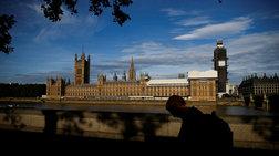 Βρετανία: Δεκάδες διαδηλώσεις για το κλείσιμο της Βουλής