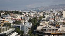 Αντιπαράθεση κυβέρνησης - ΣΥΡΙΖΑ για τη μείωση του ΕΝΦΙΑ