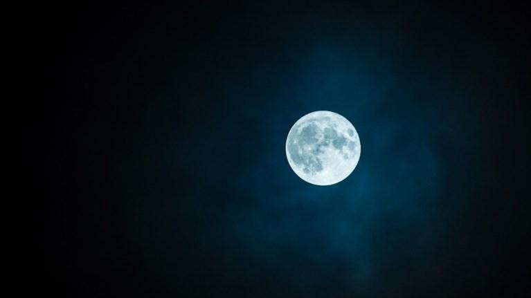 Πέντε μικρά φεγγάρια απέκτησαν αρχαιοελληνικά ονόματα