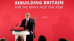 Βρετανία: Το Εργατικό Κόμμα θέλει εκλογές λέει ο Κόρμπιν