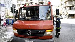Πυρκαγιά σε υπαίθριο χώρο στην  Πειραιώς