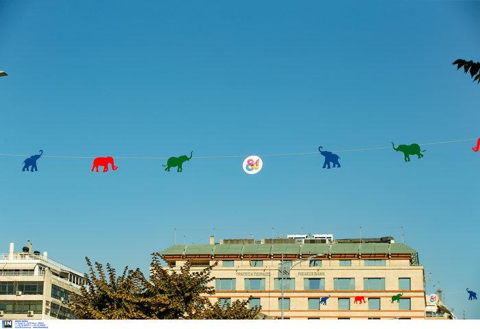 Εκατοντάδες ελεφαντάκια στον ουρανό της Θεσσαλονίκης - εικόνα 2
