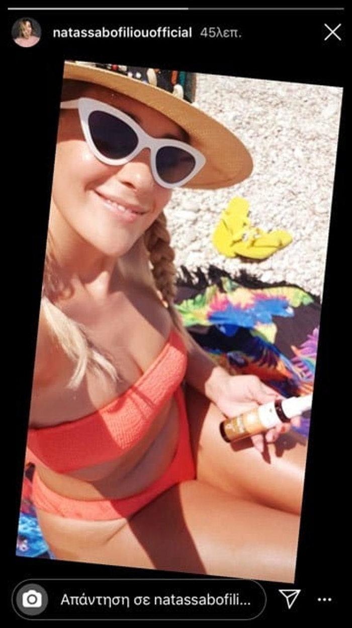 Νατάσσα Μποφίλιου: Η φωτογραφία με μπικίνι που ξάφνιασε τους θαυμαστές της