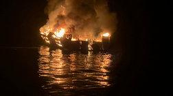 Δεκάδες νεκροί από φωτιά σε σκάφος στην Καλιφόρνια