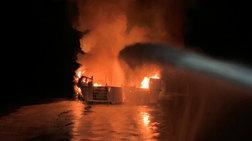 Φωτιά σε σκάφος στα ανοιχτά της Καλιφόρνιας, φόβοι για δεκάδες νεκρούς