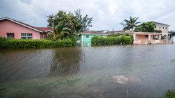 Τυφώνας-τέρας ο Ντόριαν: 5 νεκροί στις Μπαχάμες