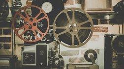 Κινηματογράφος και οι Πόλεις του κόσμου στην Ταινιοθήκη