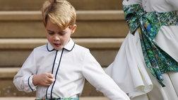 Πρίγκιπας Τζορτζ: Φοράει ρούχα καμουφλάζ - κάνουμε ότι δεν τον βλέπουμε