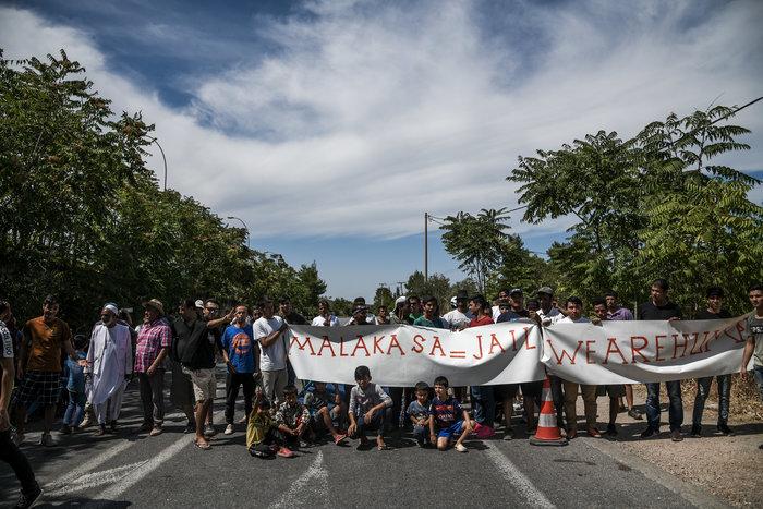 Μαλακάσα: Διαμαρτυρία μεταναστών στον παράδρομο της Εθνικής