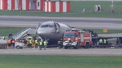 Ρωσία: Στο αεροδρόμιο Σερεμέτιεβο της Μόσχας συγκρούσθηκαν δύo αεροσκάφη