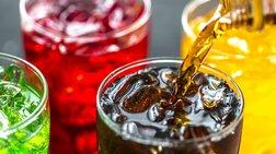 Ερευνα: Τα πολλά αναψυκτικά σχετίζονται με αυξημένο κίνδυνο θανάτου