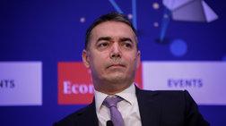 Ντιμιτρόφ: Ελπίδα για ημερομηνία διαπραγματεύσεων με ΕΕ τον Οκτώβρη