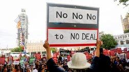 Εκθεση ΟΗΕ: Πάνω από 16 δισ. δολ. το κόστος ενός no-deal Brexit