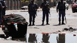 Νότια Αφρική: Άγρια επεισόδια ξενοφοβικής βίας με 5 νεκρούς