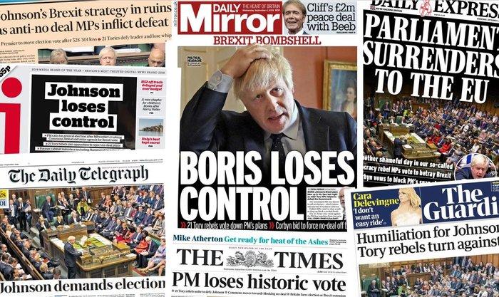 Brexit:Τα πρωτοσέλιδα του βρετανικού Τύπου για το χάος