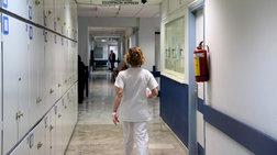 Θεσσαλονίκη: Έλεγχοι σε νοσοκομεία για παράνομες νοσοκόμες