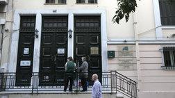 Δίκη Ζαφειρόπουλου: Αρνούνται κατηγορίες τα ρίχνουν στον δολοφονημένο Μπάκο